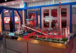 为大唐华银株洲火力发电有限公司制作的600MW火力发电动态演示www.yzc888.com
