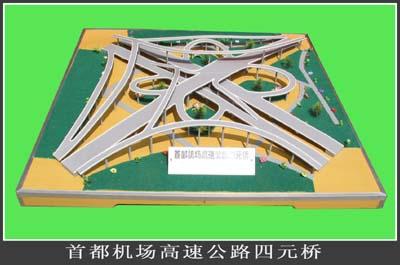 城市立交桥