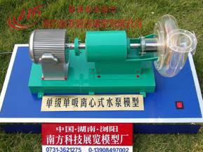 单级离心式水泵www.yzc888.com