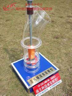 立式轴流水泵www.yzc888.com