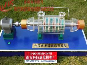 分段式多级离心水泵www.yzc888.com