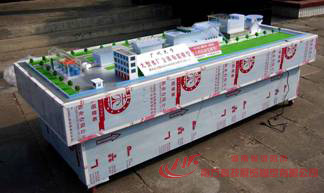自来水厂立体布置装置仿真模型
