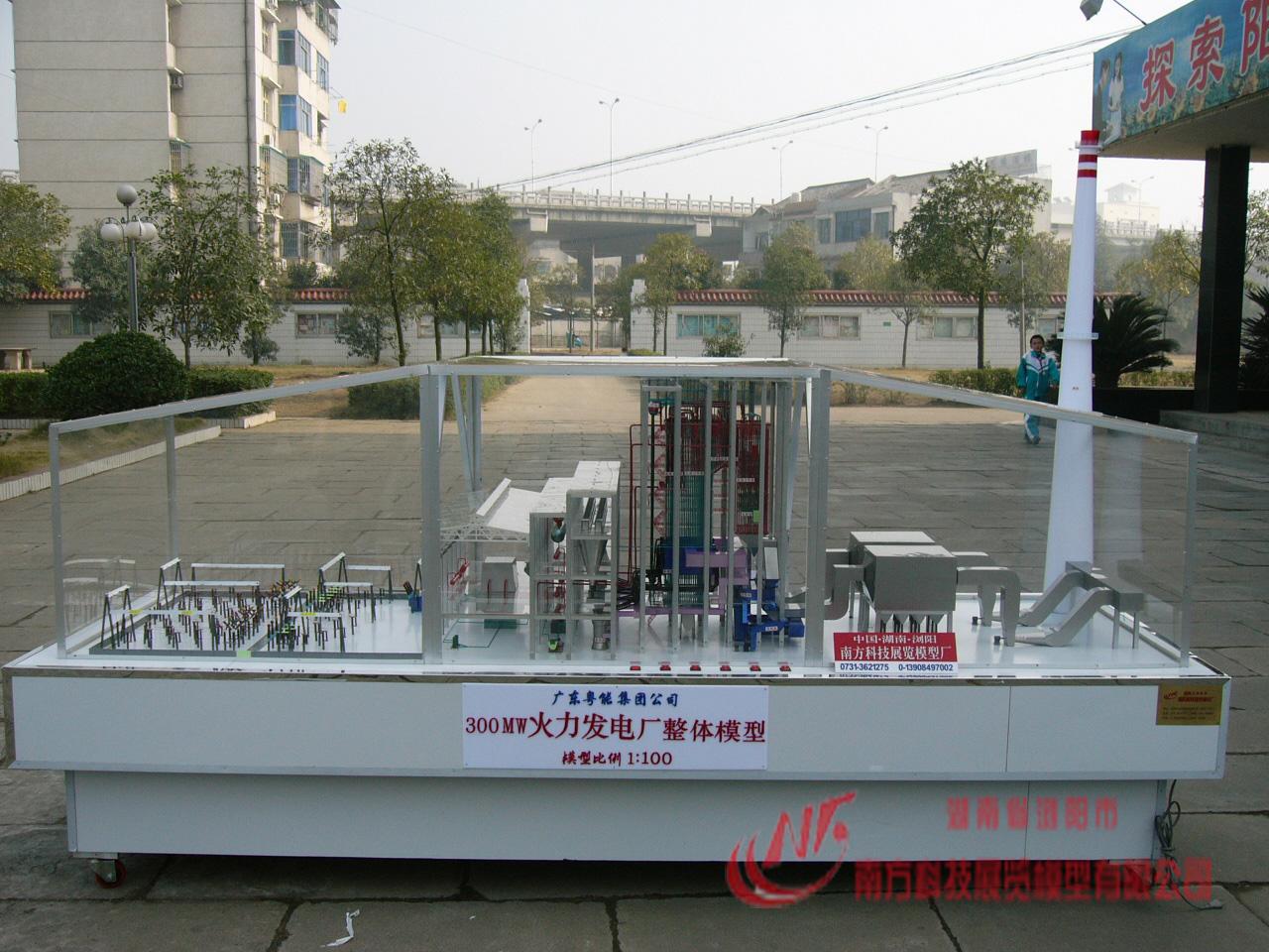 300MW机组火力发电厂整体www.yzc888.com