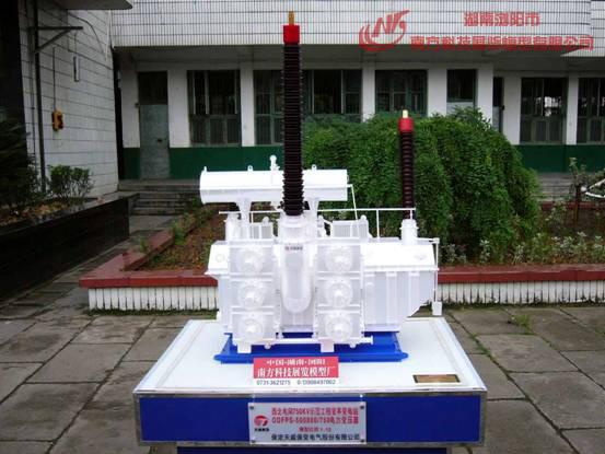 西北电网750KV示范工程官厅变电站ODFPS-500000/750亚洲城ca888官方网站变压器www.yzc888.com